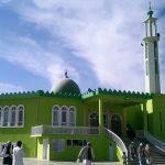Rohani Centre