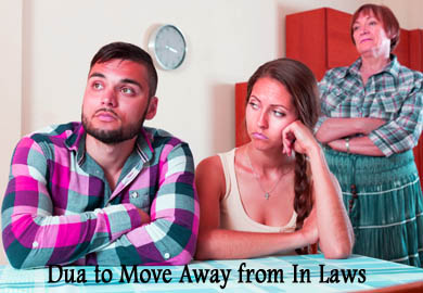 Dua to Move Away from In Laws