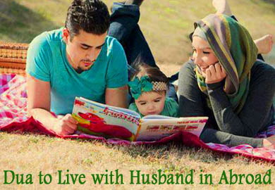 Dua to Live with Husband in Abroad
