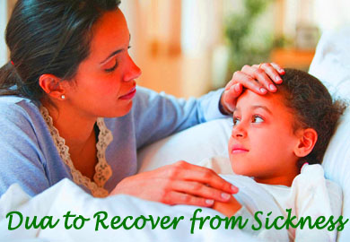 Dua to Recover from Sickness