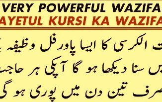 Ayatul Kursi Wazifa For Love