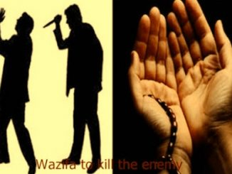 Wazifa To Make Enemy Sick