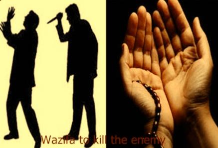 Wazifa To Make Enemy Sick