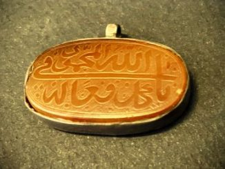 Islamic Amulet For Love